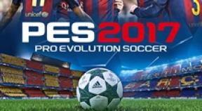 pes 2017 xbox 360 achievements