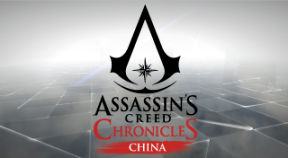 assassin's creed chronicles  china uplay challenges