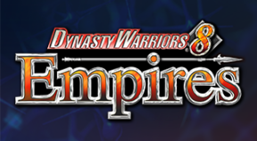 dynasty warriors 8 empires ps3 trophies