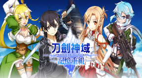 sword art onlinememory defrag google play achievements