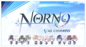 norn9 var commons vita trophies