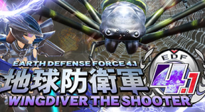 earth defense force 4.1 wingdiver the shooter steam achievements