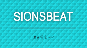 sionsbeat mp3 google play achievements