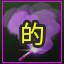 Jumper 6