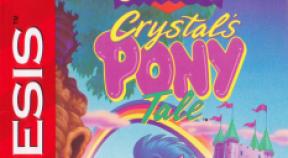 crystal's pony tale retro achievements