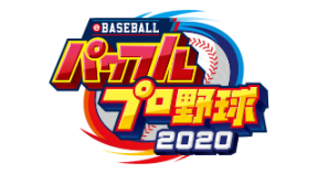 ebaseball2020 ps4 trophies
